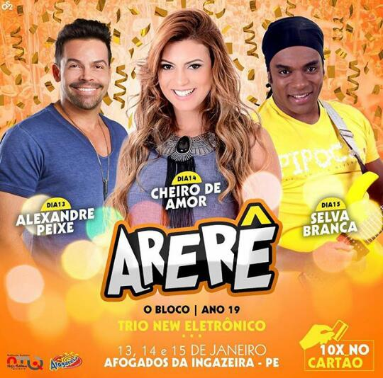 arere